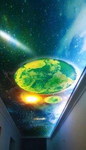 Tran sao xuyen sang 5 173x300 - HÌNH ẢNH TRẦN SAO NHÂN TẠO