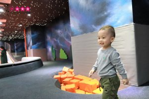 Tran sao nhan tao Sakura Montessori International School 4 300x200 - HÌNH ẢNH TRẦN SAO NHÂN TẠO